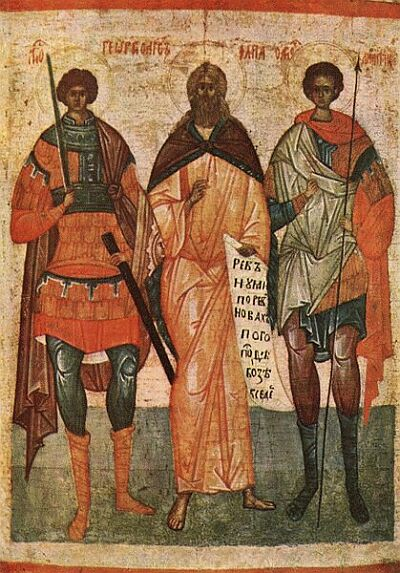 Saints: George, Elias, and Demetrius. Novgorod icon. XV century.